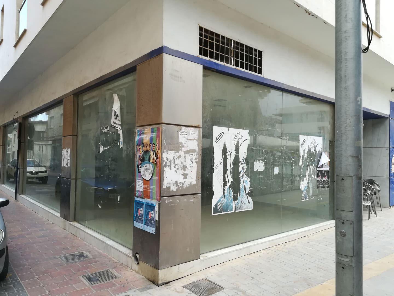 Local en venta en San Javier, Murcia, Plaza España, 638.683 €, 232 m2