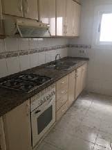 Piso en venta en Sant Andreu de Llavaneres, Barcelona, Calle de Munt, 115.830 €, 3 habitaciones, 1 baño, 84 m2