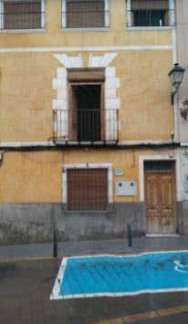 Casa en venta en El Cabezo, Bullas, Murcia, Avenida Cehegín, 65.900 €, 1 baño, 144 m2