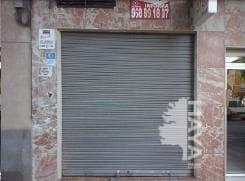 Local en alquiler en Alcantarilla, Murcia, Calle Mayor, 500 €, 231 m2