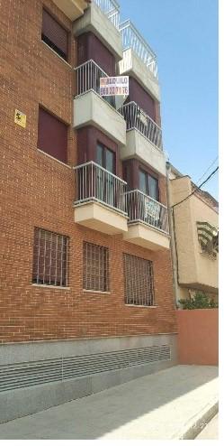 Piso en venta en Las Arboledas, Archena, Murcia, Calle Matrona Francisca Pedrero, 69.000 €, 3 habitaciones, 104 m2