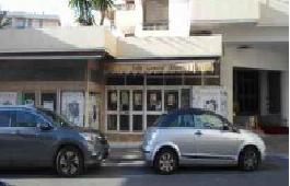 Local en venta en Torremolinos, Málaga, Calle Danza Invisible, 534.667 €, 518 m2