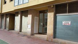 Local en venta en Llucmaçanes, Mahón, Baleares, Avenida Jose Maria Quadrado, 190.800 €, 178,84 m2