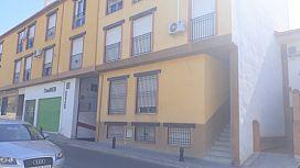 Parking en venta en Pulianas, Güevéjar, Granada, Avenida Andalucia, 5.700 €, 11 m2