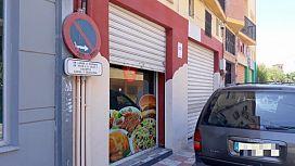 Local en venta en Cúllar Vega, Cúllar Vega, Granada, Calle Pablo Picasso, 140.000 €, 236 m2