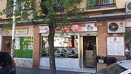 Local en venta en Distrito Sureste, Córdoba, Córdoba, Plaza Escultor Garcia Rueda, 30.200 €, 64 m2