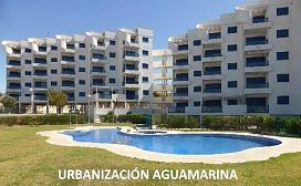 Piso en venta en Diputación de los Puertos, Cartagena, Murcia, Avenida Isla de Pascua, 95.000 €, 2 habitaciones, 1 baño, 64 m2