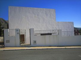 Casa en venta en Vícar, Almería, Calle Ficus, 346.500 €, 5 habitaciones, 386 m2