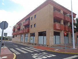 Local en venta en Punta Umbría, Huelva, Calle Herrerillos, 38.000 €, 62,35 m2