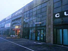 Oficina en venta en Mas D`en Pedro, Cubelles, Barcelona, Avenida Penedes, 125.200 €, 113,12 m2