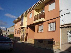 Piso en venta en Algaida, Archena, Murcia, Calle Ciudad de Mejico, 42.000 €, 81 m2