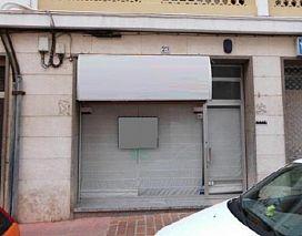 Local en venta en Llucmaçanes, Mahón, Baleares, Calle Miguel de Veri, 59.000 €, 65 m2