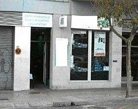 Local en venta en Mahón, Baleares, Calle Borja Moll, 79.250 €, 92 m2