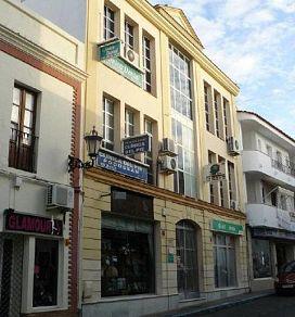 Oficina en venta en Lepe, Huelva, Calle Alonso Barba, 35.000 €, 41,58 m2