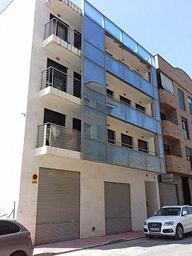 Piso en venta en Orihuela, Alicante, Calle Manuel Santacruz Artiaga, 56.800 €, 3 habitaciones, 2 baños, 103 m2