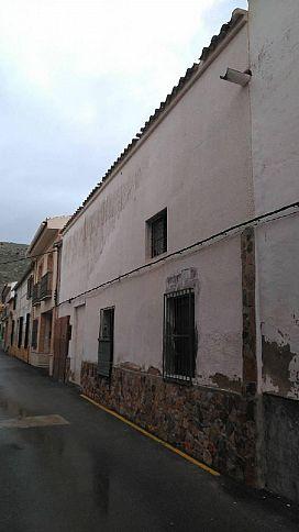Casa en venta en Moral de Calatrava, Moral de Calatrava, Ciudad Real, Calle Moral, 62.700 €, 3 habitaciones, 1 baño, 152 m2