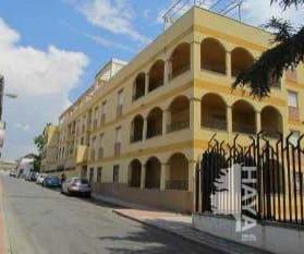 Piso en venta en Atarfe, Granada, Calle Alhambra, 110.406 €, 2 habitaciones, 2 baños, 79 m2