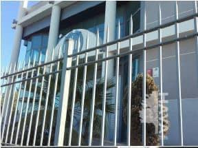 Industrial en venta en Vilamarxant, Valencia, Calle Enchilagar del Rullo, 575.000 €, 1097 m2
