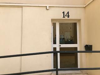 Piso en venta en Algeciras, Cádiz, Calle América, 86.000 €, 2 habitaciones, 1 baño, 72 m2