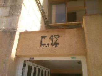 Piso en venta en Murcia, Murcia, Calle Rio Mundo, 35.025 €, 2 habitaciones, 1 baño, 54 m2