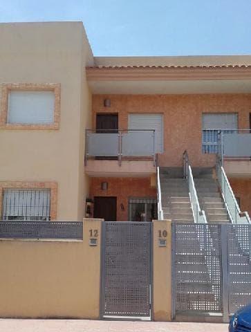 Piso en venta en San Javier, Murcia, Calle Ramon Martinez Pardo, 75.900 €, 2 habitaciones, 1 baño, 58 m2