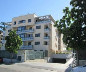 Parking en venta en Mérida, Badajoz, Calle Manuel Nuez, 7.245 €, 22 m2