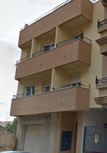 Piso en venta en Tobarra, Albacete, Calle Francisco Cano Fontecha, 63.000 €, 2 habitaciones, 1 baño, 84 m2