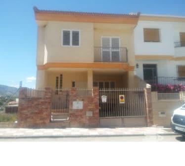 Casa en venta en Andújar, Jaén, Calle Carolina, 176.263 €, 3 habitaciones, 3 baños, 282 m2