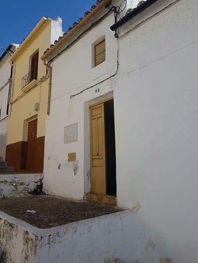 Casa en venta en Rute, Córdoba, Calle Julio Romero, 16.700 €, 1 habitación, 1 baño, 46 m2