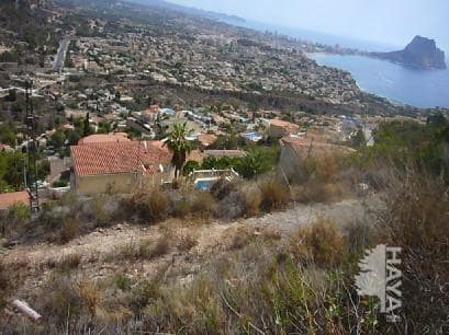 Casa en venta en Calpe/calp, Alicante, Urbanización Maryvilla, 200.000 €, 1 baño, 104 m2