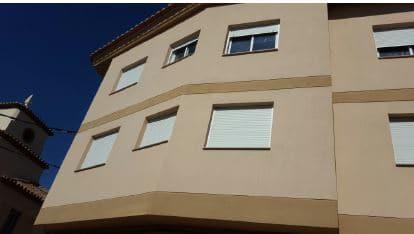 Piso en venta en Caudiel, Castellón, Calle Concordia, 53.300 €, 2 habitaciones, 2 baños, 78 m2