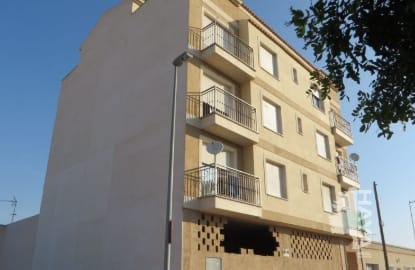 Local en venta en Murcia, Murcia, Calle Mariano Montesinos, 36.763 €, 97 m2