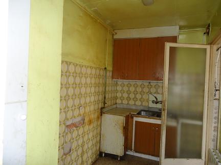 Piso en venta en Salt, Girona, Paseo Elisenda de Montcada, 65.722 €, 8 habitaciones, 3 baños, 95 m2