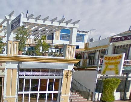 Local en venta en El Paraíso Barronal, Estepona, Málaga, Calle A-7 - Km 166, 325.000 €, 248 m2
