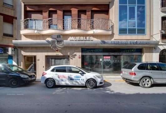 Local en venta en Puente Genil, Córdoba, Calle Miguel Romero, 434.700 €, 942 m2