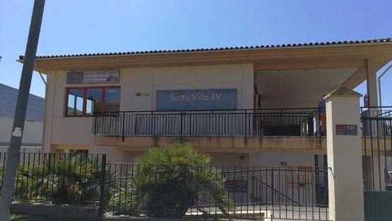 Trastero en venta en Sotogrande, San Roque, Cádiz, Urbanización Sotogrande, 14.400 €, 29 m2