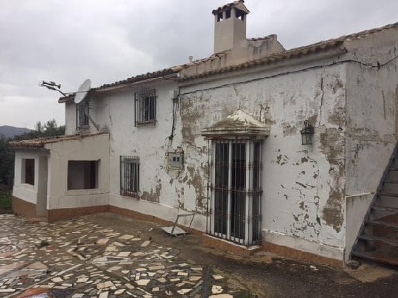 Casa en venta en Carcabuey, Priego de Córdoba, Córdoba, Carretera los Villares, 87.560 €, 3 habitaciones, 1 baño, 199 m2