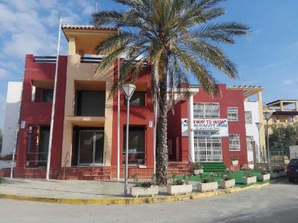Local en venta en Vera, Almería, Calle los Amarguillos, 128.000 €, 205 m2