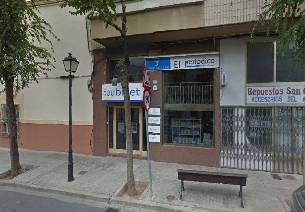 Local en venta en Tomelloso, Ciudad Real, Calle Doña Crisanta, 162.000 €, 328 m2
