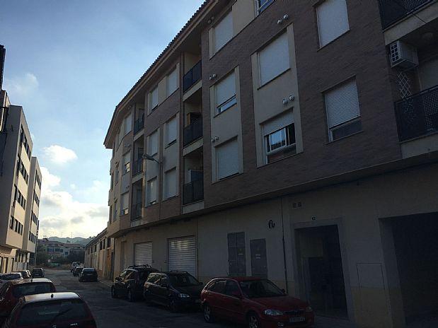 Piso en venta en Borriol, Castellón, Calle Peiró, 63.000 €, 2 habitaciones, 2 baños, 79 m2