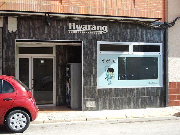 Local en alquiler en Tomelloso, Ciudad Real, Calle Orense, 500 €, 130 m2