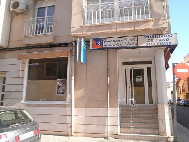Local en alquiler en Tomelloso, Ciudad Real, Calle Nueva, 350 €, 75 m2