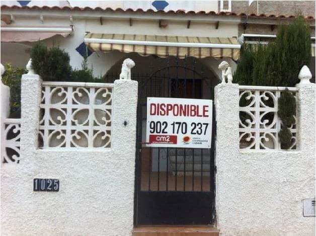 Piso en venta en Los Alcázares, Murcia, Calle Cibeles, 102.000 €, 2 habitaciones, 1 baño, 77 m2