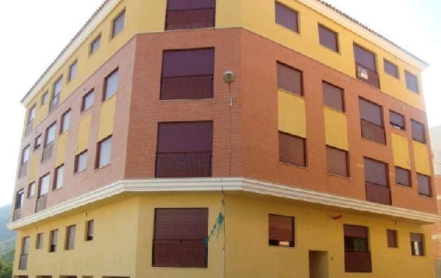 Piso en venta en Tales, Castellón, Calle Carta Pobla, 85.900 €, 3 habitaciones, 2 baños, 89 m2
