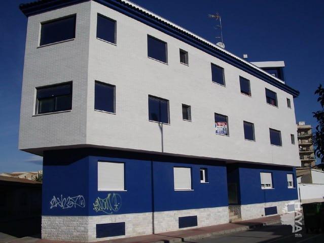 Piso en venta en Piso en San Javier, Murcia, 84.331 €, 2 habitaciones, 4 baños, 68 m2, Garaje