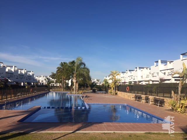 Piso en venta en Alhama de Murcia, Murcia, Calle Condado de Alhama, 70.081 €, 3 habitaciones, 2 baños, 62 m2