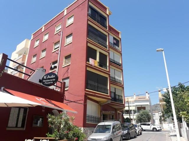 Piso en venta en Alcalà de Xivert, Castellón, Calle Santa Lucía, 64.143 €, 3 habitaciones, 1 baño, 74 m2