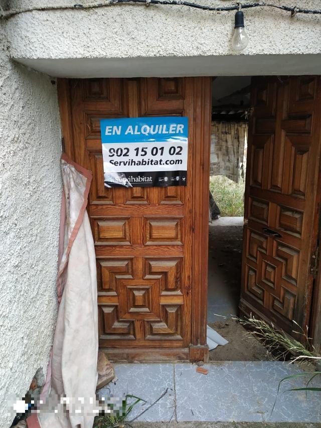 Casa en venta en Belvís de la Jara, Toledo, Calle Empedrada, 42.000 €, 1 baño, 298 m2