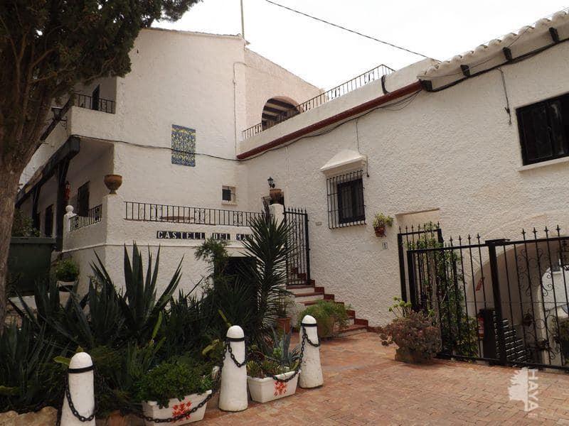Piso en venta en Benidorm, Alicante, Calle Sierra Dorada, 139.700 €, 2 habitaciones, 1 baño, 85 m2