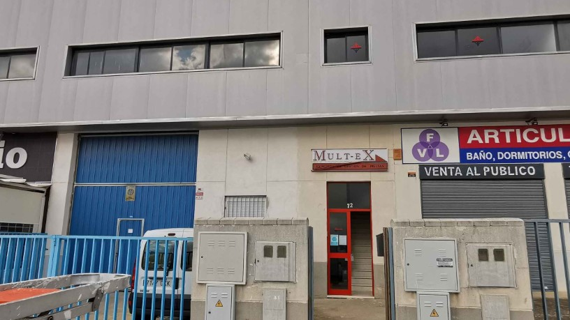 Oficina en venta en Bollullos de la Mitación, Sevilla, Avenida Tomares, 80.500 €, 355 m2